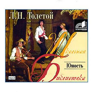 MP3 Écoutons en russe: TOLSTOI Léon : Jeunesse 6h57