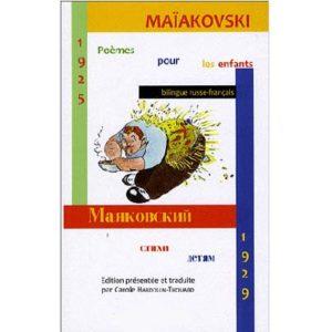 Maïakovski : Poèmes pour enfants bilingue russe-français