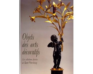 Objets des arts décoratifs (Collections privées St-Pét.) (A7)