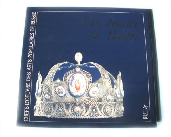 Album 'Les émaux russes de ROSTOV'