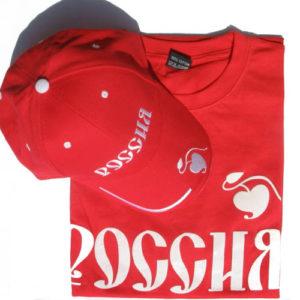 Ensemble russe : T-shirt rouge 'Russie' Taille XL + casquette