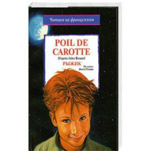 Apprendre le français Poile de carotte bilingue russe