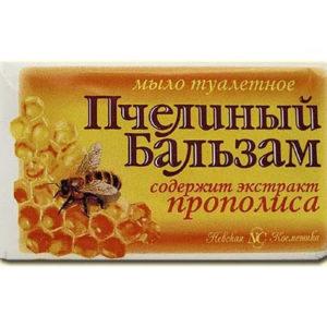 Véritable Savon Russe au propolis (Pcheliny balzam)