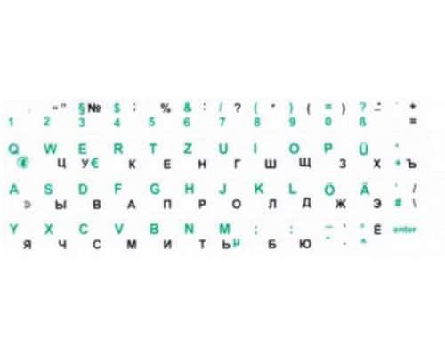 Autocollants cyrilliques – VERT (russe+qwerty)