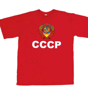 TS10L – T-shirt rouge 'CCCP' URSS Taille L