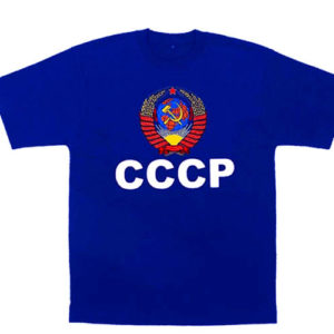 TS11M – T-shirt bleu 'CCCP' URSS Taille M
