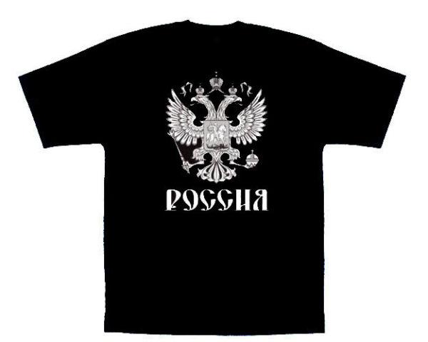 TS14S – T-shirt noir 'Russie+Aigle' Taille S