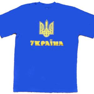 TS15XL – T-shirt bleu 'UKRAINA' UKRAINE – Taille XL
