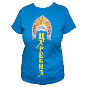TS08L – T-shirt russe bleu 'Tsarine russe' (pour Femme) L
