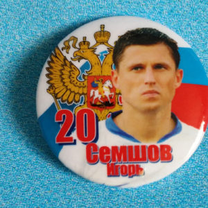 Badge Semchov, joueur de football russe