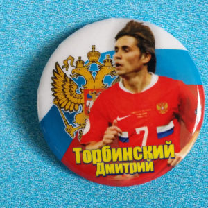 Badge Torbinskiy, joueur de football russe