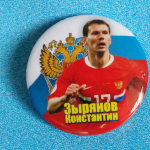 Badge Zyrianov, joueur de football russe