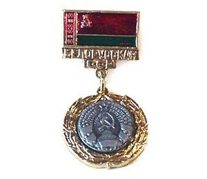Collection Républiques de l'URSS – Belarus