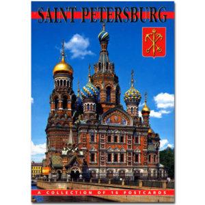 Cartes postales de Saint-Pétersbourg (16)