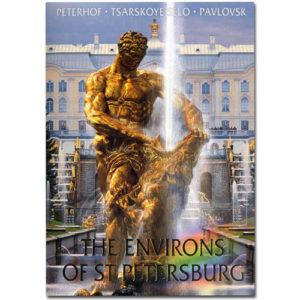 Cartes postales des environs de Saint-Pétersbourg (12)