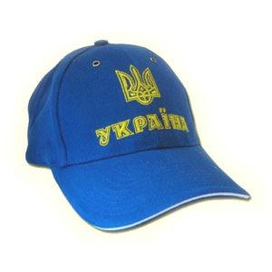 Casquette Ukraine (en cyrillique)