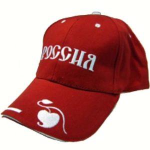 Casquette Russie (en russe cyrillique) Rouge
