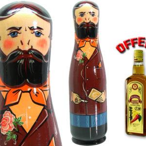 cb015 – Cache bouteille de collection + vodka miel/piment 200ml