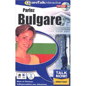 Cours de BULGARE débutant – Talk Now