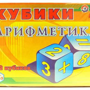 cb03 – 12 cubes russes calcul arithmétique