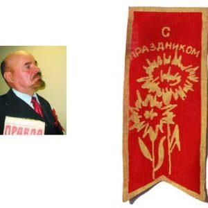 Authentique Ecusson soviétique 'Bonne fête, camarade!