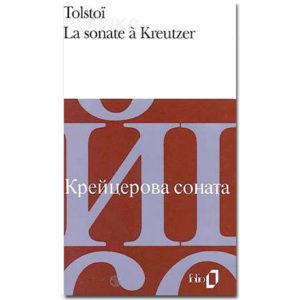 Tolstoï Léon – LA SONATE À KREUTZER (Bilingue)