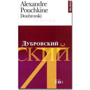 Pouchkine Alexandre – DOUBROVSKI (Bilingue fr – russe)