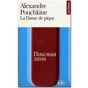 Pouchkine Alexandre – LA DAME DE PIQUE (Bilingue fr – russe)