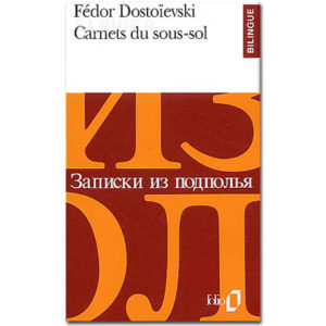 Dostoïevski Fédor – CARNETS DU SOUS-SOL (Bilingue russe)
