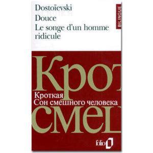 DOSTOIEVSKI : DOUCE – LE SONGE D'UN HOMME RIDICULE  (Bilingue)