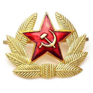 in14 – Insigne soviétique La faucille et le marteau