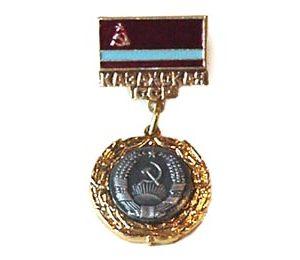 Collection Républiques de l'URSS – Kazakhstan