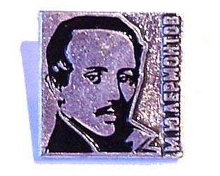 Lermontov, grand poète russe – LER100