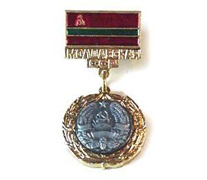 Collection Républiques de l'URSS – Moldavie