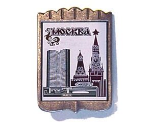 Moscou – IN1002