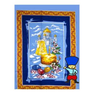 Le carré de tissu 'La Paque orthodoxe' bleu 45×75 cm