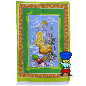 Le carré de tissu 'La Paque orthodoxe' vert 45×75 cm