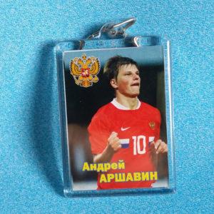 Porte-clef Archavine, joueur de football russe