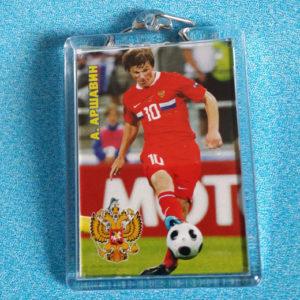 Porte-clef Archavine, joueur de football russe (2)