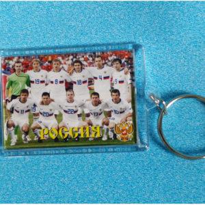 Porte-clef équipe de Russie de football (blanc)
