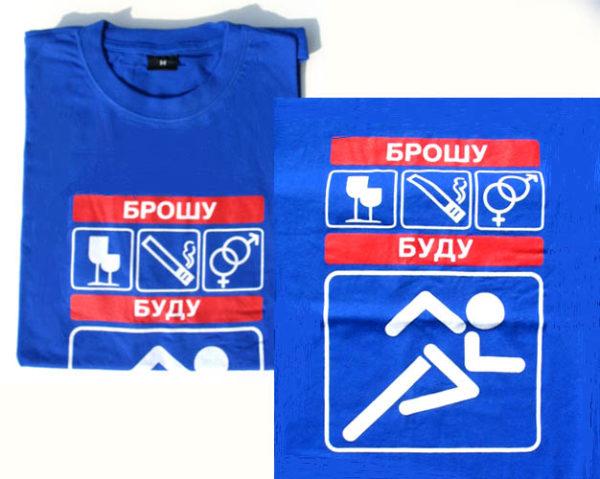 TS09L – T-shirt russe bleu 'J'Arrête Sexe, Tabac, Alcool'… L