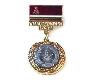 Collection Républiques de l'URSS – Tadjikistan